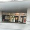 月会費不要・料金500円以下で使えるフィットネスジム!千葉県の公共施設・千葉国際水泳場トレーニング室|ワンコイントレーニング