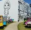 勝手に選ぶ行きたい日本の美術館・博物館・記念館など(現代美術寄り)
