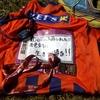 【昨年より1時間以上更新!】第4回柴又100kを完走しました【ウルトラマラソン】