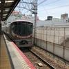 1.5.8 英語放送スクリプト編:大阪環状線