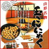 一度食べてみたい山形県の美味しい食べ物「玉こん」番組秘密のケンミンSHOWで紹介。