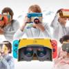 Nintendo Labo VR Kit に期待がたかまる