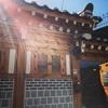 ソウル③:韓流ドラマ好きも必見!北村韓民マウルで韓国の歴史体験