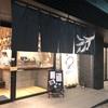 渋谷で手軽に和食が食べたくなったらココ!お袋の味♡海外の人へおもてなしにも