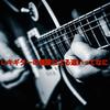 エレキギターは値段で違いが出るの?音が変わるのかについても書いてみた!