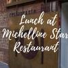 美食の街 レオンでミシュランランチ 〜 Restaurante Pablo 〜