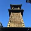 「川越」という町が大好きです。埼玉県の川越市。僕にとってはかなり完璧な町です