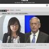 2/6かえるメモ(NHK日曜討論『稲田・マティス会談 今後の日米同盟は』。《プレミア》レスター・マンU戦、レスター崩壊)
