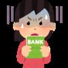 旦那が死亡した場合、旦那の銀行口座は凍結されてお金が引き出し出来なくなってしまう!?