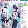 【雑誌掲載】B-PROJECT 6月10日「PASH!7月号」「きゃらびぃTV」「ガルスタ7月号」