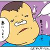 【子育て漫画】赤ちゃんの真似っこ遊びと風邪には母乳点鼻