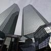 ドイツ銀行が延命された、米司法省と週内和解へ
