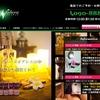PetitNatura(プチナチュラ)大阪 セラピスト401さん②【SS :RANK】