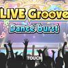 【デレステ】シンデレラフェス開催&「LIVE Groove Dance burst」開始!