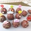 バレンタインデーに♪初心者さんやお子さんとのお菓子作りにもおすすめ!材料3つのケーキポップ★