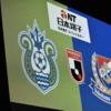 2020 J1 第26節 湘南ベルマーレ ー 横浜F・マリノス