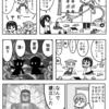 山本アットホーム 第7話「おかたづけ」