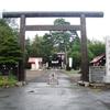 【御朱印】富良野市山部 山部神社