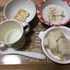 離乳食完了期☆お父さんが作った土日の離乳食