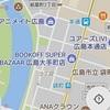 小さな旅 第53回~広島の旅~