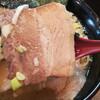 麵屋だるま家で濃厚とんこつラーメンに舌鼓!チャーシュー麺990円!