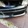 JZX110 フロントハーフエアロ補修!FRP修理できれば低車高でも怖くない!〜パテ埋め編〜