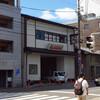 自転車屋さんリターンズ — 京都の自転車量販店