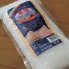 【暮らし】料理の味付けにも、お風呂で美肌にも万能な『岩塩』が好き。