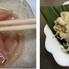 旬の食材Ⅱ<白魚>