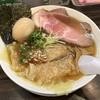 らーめん 稲荷屋@稲荷町のワンタン麺