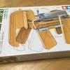 タミヤ歩く象工作セットを改造