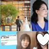【告知】元銀座No.1ホステスの恋愛・婚活講座(6/30、9/2)