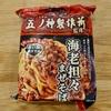 ニッスイ「 五ノ神製作所監修 海老坦々まぜそば 」(インスタント麺33個)