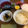 下田市吉佐美にある入田浜からすぐのご飯やさん「里味(さとみ)」