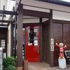 【安城市】フォワイエ ブランジェ 2
