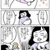 産後の睡眠障害①出産編