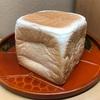 日本の食パン名品10本に選ばれた『乃が美』の食パンをくらってみた