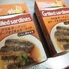 お手軽簡単節約料理オイルサーディンガーリックパスタのレシピを紹介