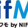【格安SIM】私がNifMoを選んだ理由