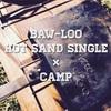 キャンプの朝食はホットサンド   バウルーホットサンドシングルを購入したけどもイマイチ?!