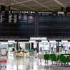 コロナ禍から約1年、今の成田空港はどうなっているのか【2020年12月24日の記録】