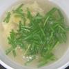 [20/01/10]みずのえ ね 夜半から北寄り16℃台起きたままで腹減って朝イチでスープ