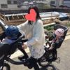 【双子自転車】何歳まで乗れる?体重オーバーした後どうしよう?
