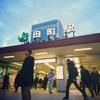 085 田町・やまとや 【tamachi・yamatoya】