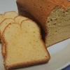 大人のパウンドケーキの作り方