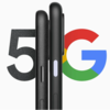 「Pixel 4a 5G」と「Pixel 5」の発売日をフランスGoogleが誤掲載