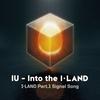 Into the I-LAND-아이유(IU)/歌詞/日本語訳/和訳