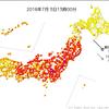 東京都心は15時現在で最高気温32.7℃と9日連続の真夏日に!!この時期としては39年振りのこと!!