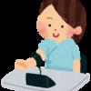 意外と知らないバイタルチェック・訪問歯科衛生士にはバイタルチェックが必要です。体温・血圧・脈拍・呼吸と(SpO2)