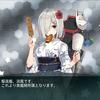 艦これ 秋刀魚イベその5限定グラ編